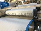 GSM带式滤泥机滤布 脱水机滤带