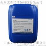 艾克臭味剂25公斤/桶