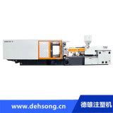 液压注塑机 伺服注塑机 卧式啤机HXM730-II