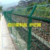 成都边框护栏网、成都护栏网、成都框架围栏网