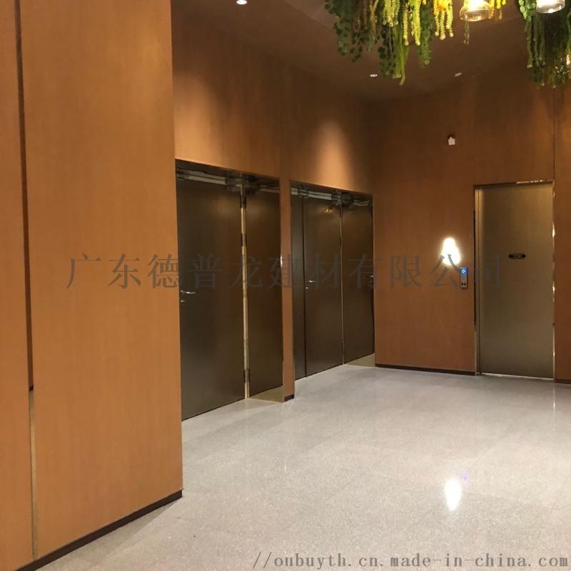 萬悅城仿木紋鋁峯窩板幕牆  兩側電梯木紋峯窩鋁單板