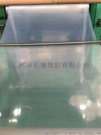 长城自产4604耐高低温硅胶板