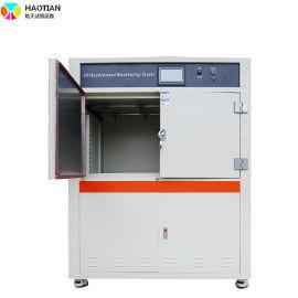 触摸屏紫外箱老化试验机,新能源紫外线老化箱制造商