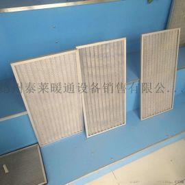 中效过滤器YP-XF5/F6袋式中效空气过滤器