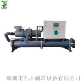 供应零下40度螺杆式低温冷水机