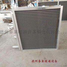 SRL17×10/3散熱器煤礦副井空氣加熱器