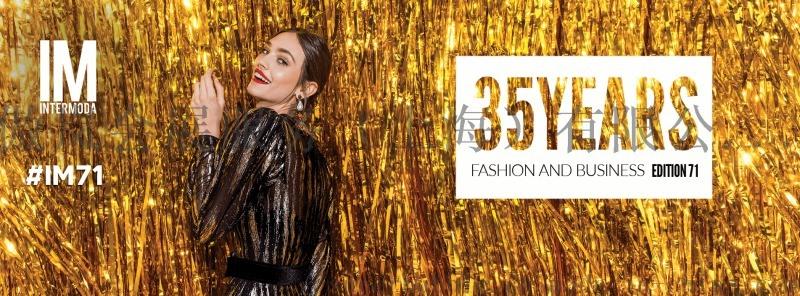 2020年墨西哥国际纺织及制衣工业展会