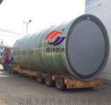 蘭州一體化預製泵站採用GRP材料
