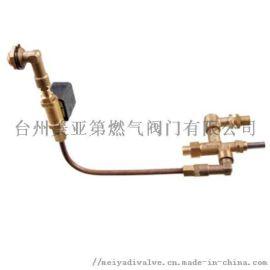 专业生产燃气取暖器熄火保护安全阀门GHV011