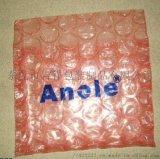 黑色紅色綠色藍色氣泡袋 大中小汽泡袋 迷你小泡泡袋