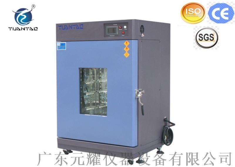 真空烤箱 广东元耀仪器设备有限公司