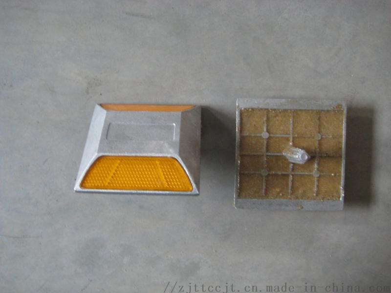 铸铝反光道钉 突凸起反光路标 安全反光减速道钉