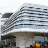 商务中心门头造型铝单板 展厅门头镂空造型铝单板