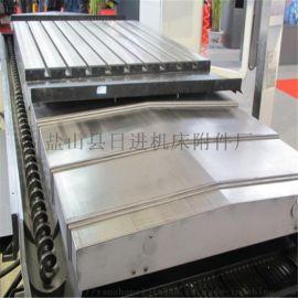 伸缩式机床钢板防护罩
