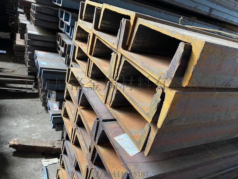 JIS G進口日標槽鋼槽鋼-日標槽鋼對照表