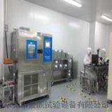 爱佩科技快速温度变化试验机