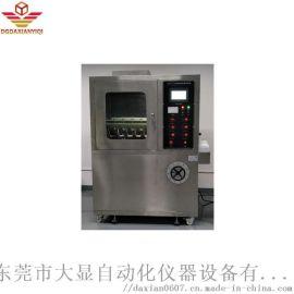 广东省高压漏电起痕试验机绝缘材料高压耐电痕