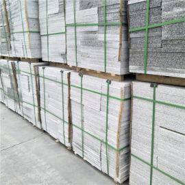 芝麻白g603规格砖 麻城g603院墙砖 地面平板