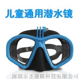 新款成人高清防雾潜水镜 护鼻大框浮潜三宝潜水镜