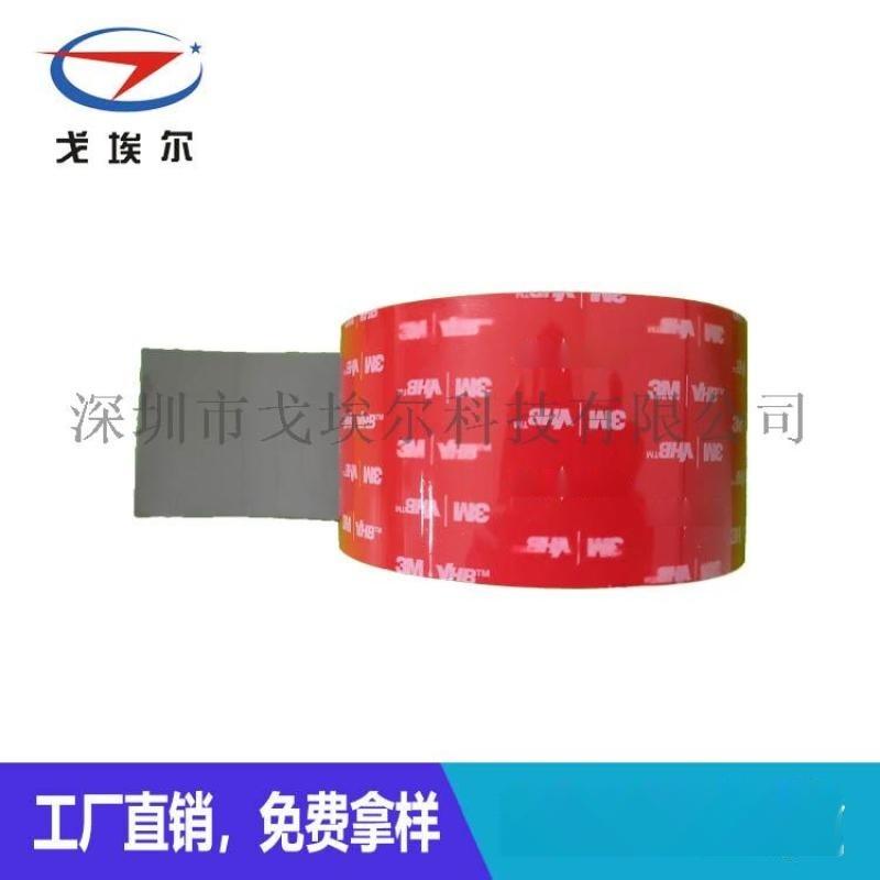 透明紅膜PE雙面膠帶