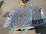 阿特拉斯柴油移動機水箱散熱器冷卻器1092067600