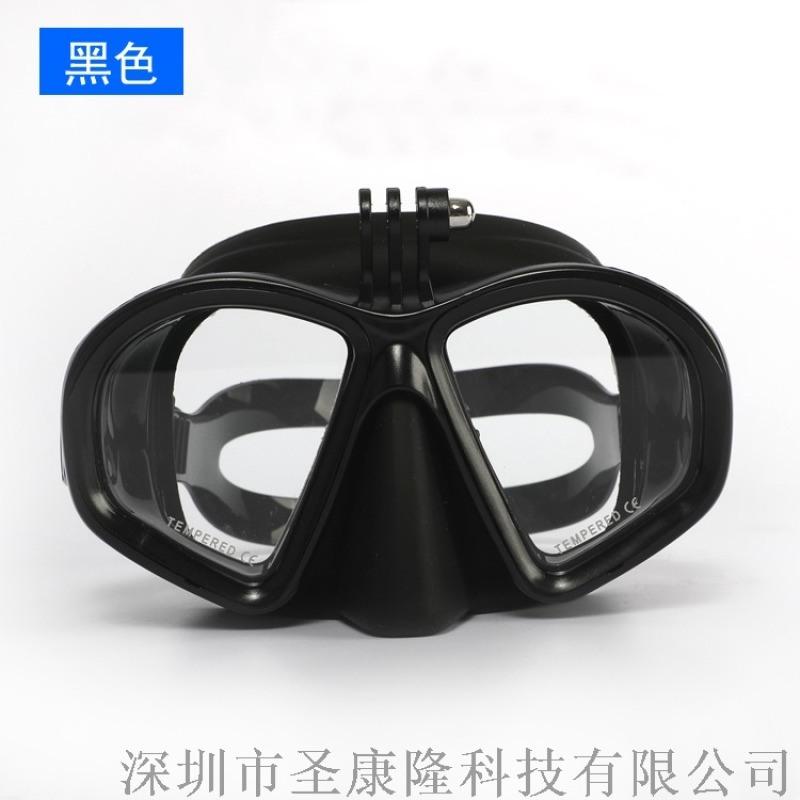 圣康隆浮潜三宝成  框高清防雾护鼻训练潜水镜套装