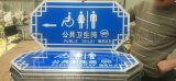青海安全交通标志牌厂家 海东道路安全标志杆加工厂