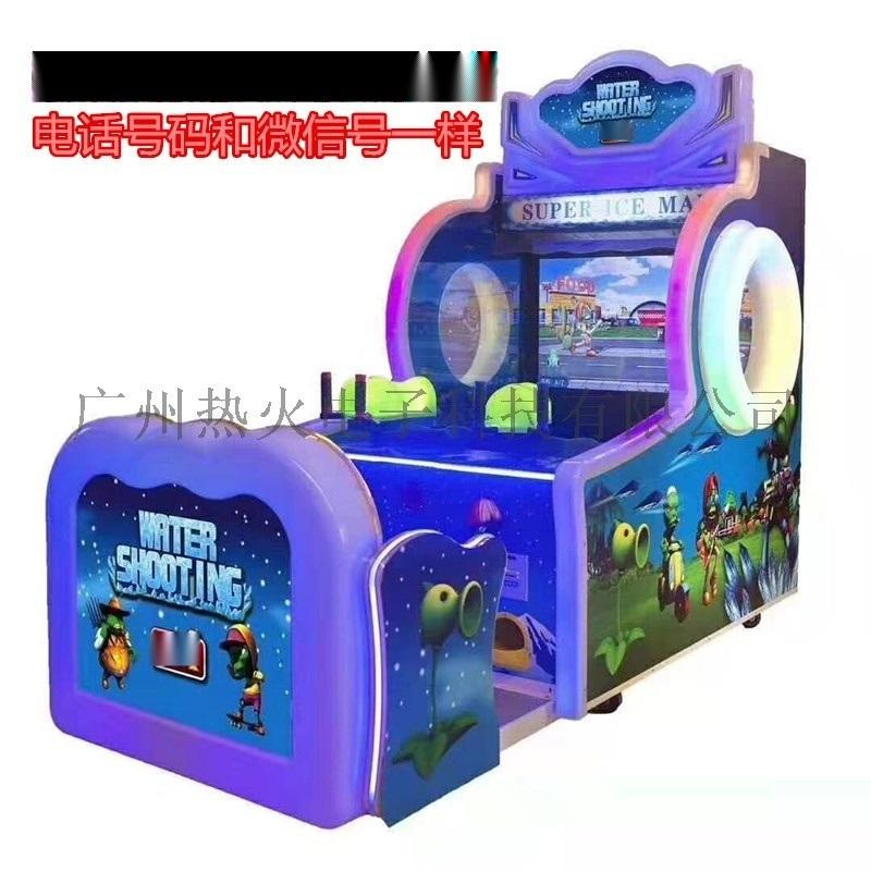 英文版1代海绵宝宝电玩游戏机设备