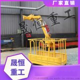 吊車弔籃吊框360度旋轉通用 自動調平左右旋轉挎籃