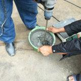 水泥路面断板修补料, 水泥路面冻融修补料