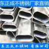 南寧不鏽鋼異型管,橢圓管規格10*20