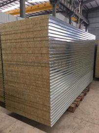 保温隔热彩钢板