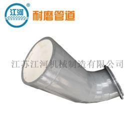 耐磨弯头,耐磨陶瓷泵车弯管,江河智能化的生产设备