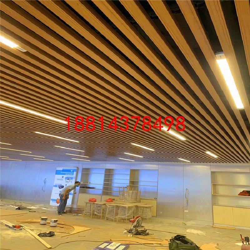仿木紋鋁方通U型吊頂鋁方通格柵