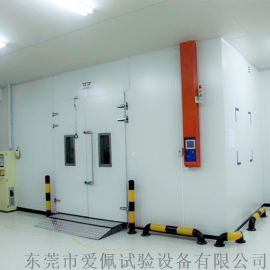 步入式高低温循环试验箱