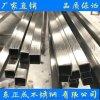 304不鏽鋼方管,光面不鏽鋼方管