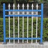 成都鋅鋼護欄廠家,住宅區鋅鋼護欄,鋅鋼防護圍欄價格