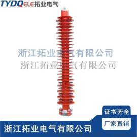 hy5wx-51/134发电机型氧化锌避雷器