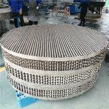 科隆牌500Y金屬波紋板規整填料回收塔孔板波紋填料