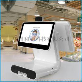 刷脸收银机人脸识别支付商超收款机扫码触摸屏厂家定制