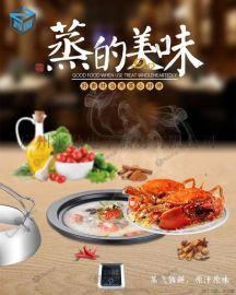 海鲜蒸汽锅牌子哪个好?智国品牌餐厅厨房设备厂家直销