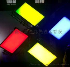 舞台灯广州鑫橙LED全彩平板柔光灯