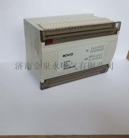 科威PLC、西门子PLC、伺服、触摸屏