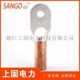 鋁銅接線端子 鋁銅鼻DLT鋁銅鼻子,鋁銅端子