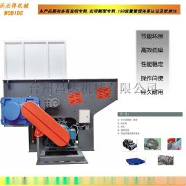 单轴塑料撕碎机薄膜撕碎机塑料板材破碎机