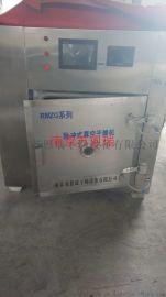 高糖份物料低温干燥设备,低温真空干燥机