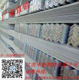 角鋼 角鐵 不等邊角鋼(材質Q235)