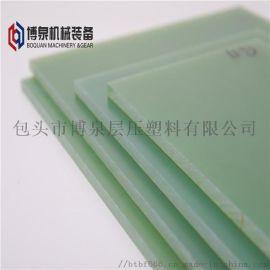电气絕緣材料绝缘复合膜片G10 G11 FR4