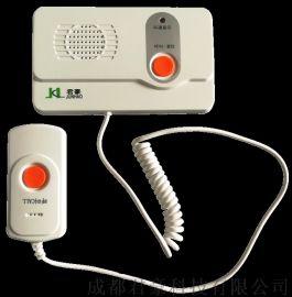 敬老院疗养院床位有线呼叫对讲分机