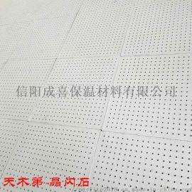 学校机房用半穿孔水泥复合珍珠岩吸声板